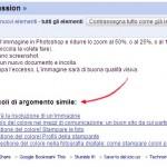 Codice WordPress: come ammazzare i plugin per i 'related posts'