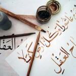 La scrittura araba