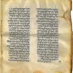 L'aramaico e l'ebraico