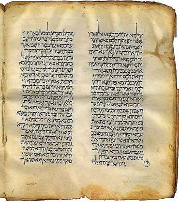 Il libro dell'Esodo scritto in ebraico