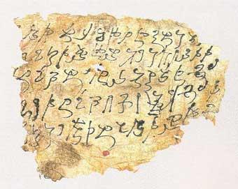 scrittura kharosti, antico frammento