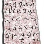 I fenici inventano l'alfabeto