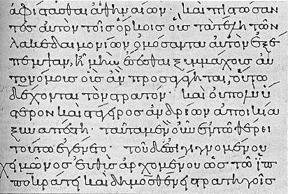 alfabeto datazione