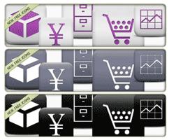 icone gratuite shopping, business, e-commerce, acquisti